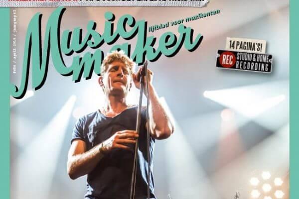 Column MusicMaker: Ik heb een optreden. Maar ik kan niet!